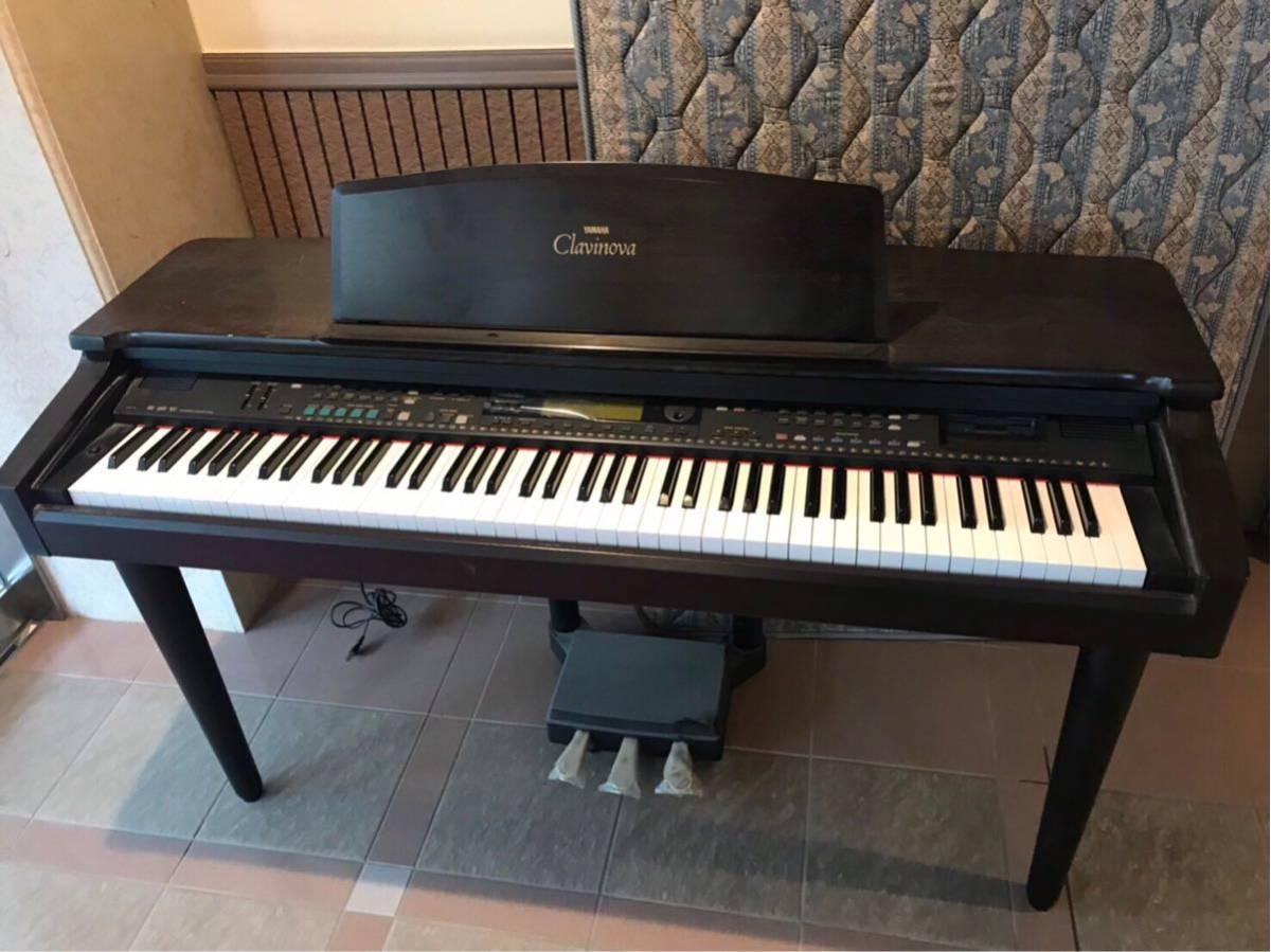 Đàn Piano Điện Yamaha CVP-79