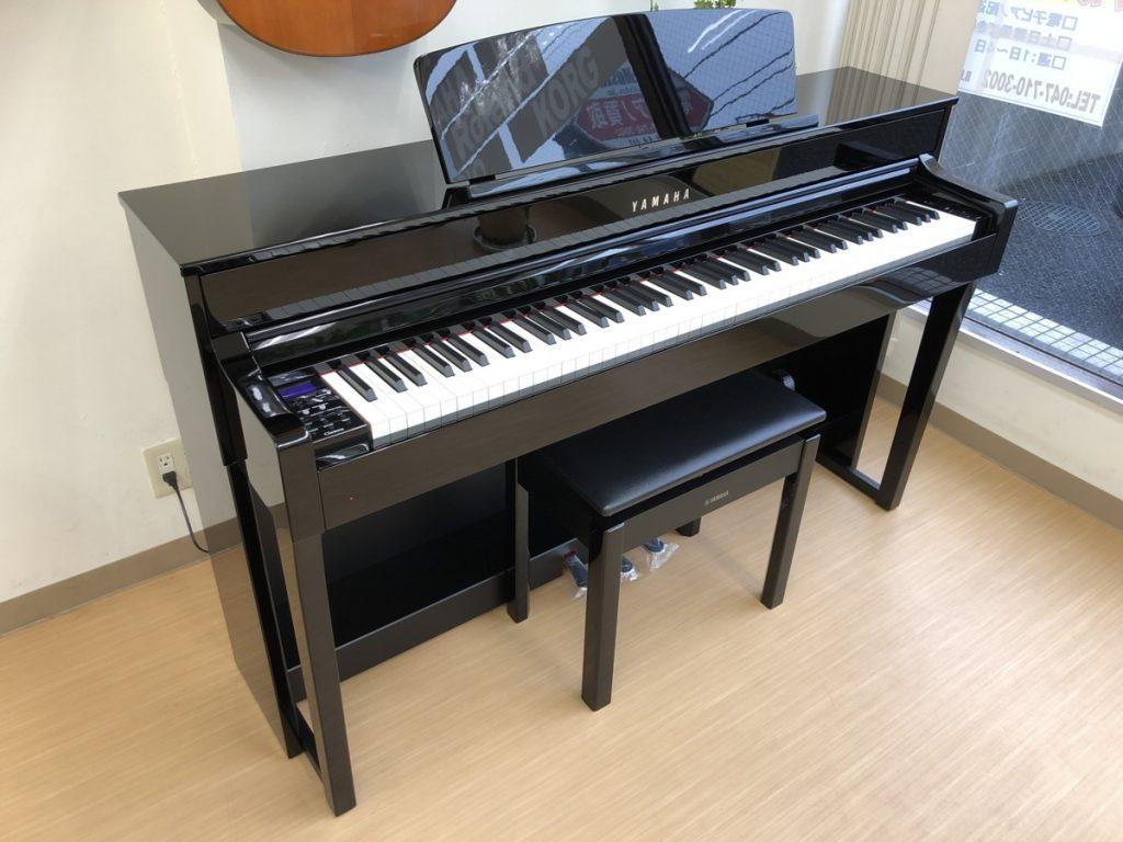 Đàn Piano Yamaha CLP 645PE