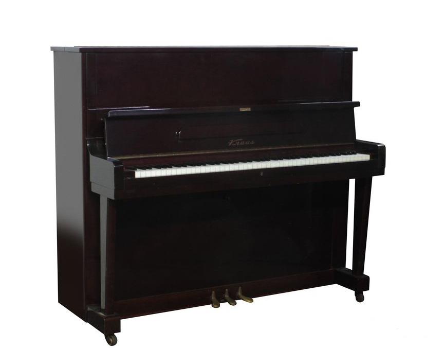 Đàn Piano cơ KRAUS U130D